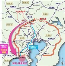 圏央道・桶川北本IC〜白岡菖蒲IC間が10月31日に開通(URL追記)