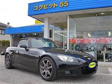 黒のS2000、タイヤ&ホイール交換