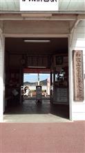 """全国""""鉄道むすめ""""巡り2015…和歌山電鐵伊太祈曽駅でスタンプ回収。"""