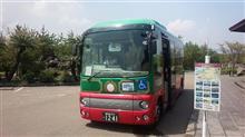 サクラジマアイランドビュー(周遊バス)