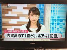 小野英美アナウンサー