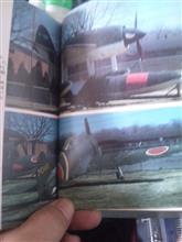 日本の陸海軍機 ワールドフォトプレス