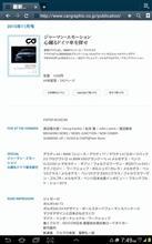 Grand C4 Piccaso short term test by CG 最終回