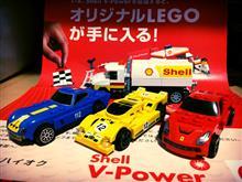 LEGO③