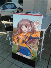ベガルタ仙台ホームタウンフェスタin泉 痛車展示