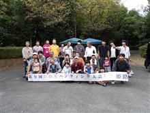 第9回FOXハンティング大会in姫路