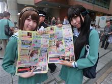 KOBE ぽっぷカルチャーフェスティバル 4th