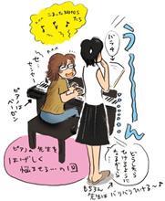 苦戦中 (^_^;)