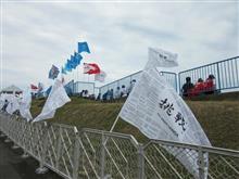 '15 F1日本GP決勝日