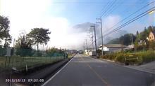 秩父・武甲山へ