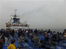 「海上保安フェスタ 2015 in 横浜」・PL31「いず」体験航海⑦