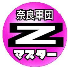 和歌山Z文字とダムカード