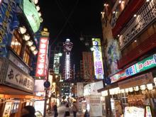 奈良&大阪&京都&三重&和歌山にお邪魔して来ました~\(^o^)/&KSP