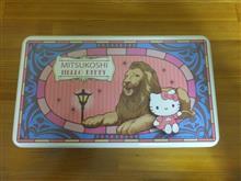 赤坂柿山のハローキティ×三越ライオンのコラボ缶