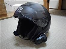 新しいヘルメット買ってみました。