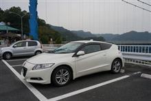 休日ドライブ:茨城県・竜神大吊橋&竜神ダム(大洗経由)