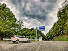 静岡県静岡市葵区井川(県道60号線富士見峠)