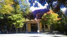 今日の愛宕山