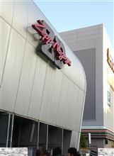 ayumi hamasaki LIMITED TA LIVE TOUR in Zepp Nagoya