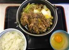 牛丼チェーンの価格から日本経済を考える…のと富士山^^;