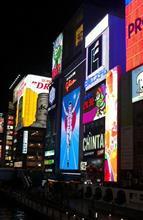 大阪は'ミナミ'で貫徹。 拙者!まだまだ… 'こちら'でありんす♪