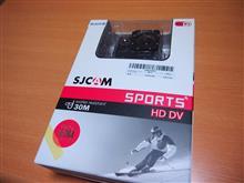 アクションカメラを買ってみました