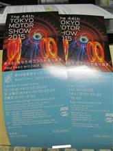 東京モーターショーチケット。とアニメ