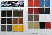 ★革の色の比較検討には、無料サンプルをご活用下さい(^o^)★