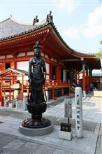 京都六波羅蜜寺と六角堂頂法寺に参ってきた。