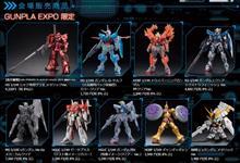 ガンプラEXPO2015in大阪でHGシャアザクメタリック先行販売!