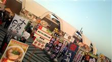 ラーメン狂い 第1768回 東京ラーメンショー2015 第1幕@駒沢公園