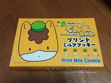 ぐんまちゃんのクッキー