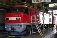 EF510-10
