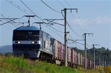 EF210-147