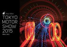 今週末から東京モーターショーですね。