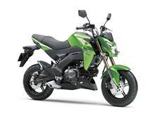 Kawasaki Z125 PRO、発表!