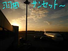 松山の夜~(^o^)