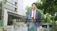 名古屋に行って来ました☆