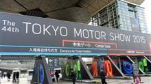 開幕!2015東京モーターショー中央ゲート前