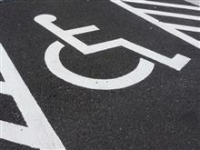 ハンディキャップ用の駐車スペース
