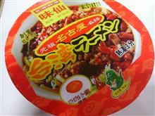 続、愛知麺♪