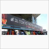 東京モーターショーでロータリ ...