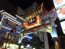 10月26日は、重慶飯店・新館