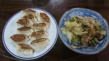 晩御飯でした。
