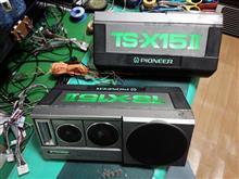 TS-X15II。
