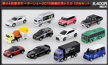 東京モーターショーとトミカ