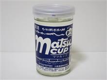 カップ酒1133個目 マツカップ 川島酒造【滋賀県】