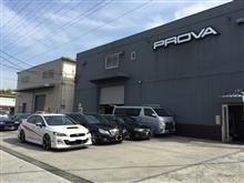 PROVA 横浜ガレージに行ってみました