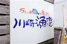 鮮魚まいう~ (^0_0^)