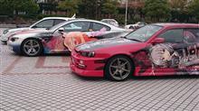 横須賀で…